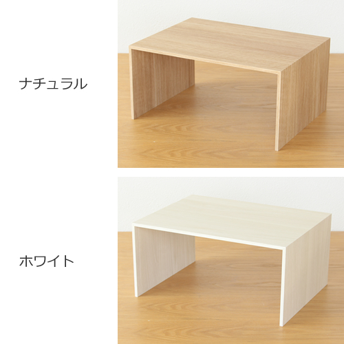 コ の 字 ラック 木製