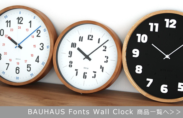 BAUHAUS Fonts Wall Clock商品一覧へ